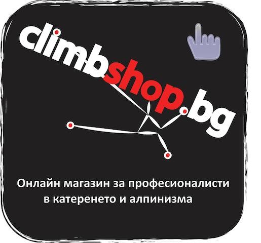 mobilno logo climbshop
