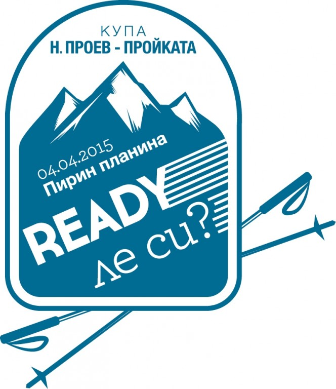 ReadyLeSi Logo