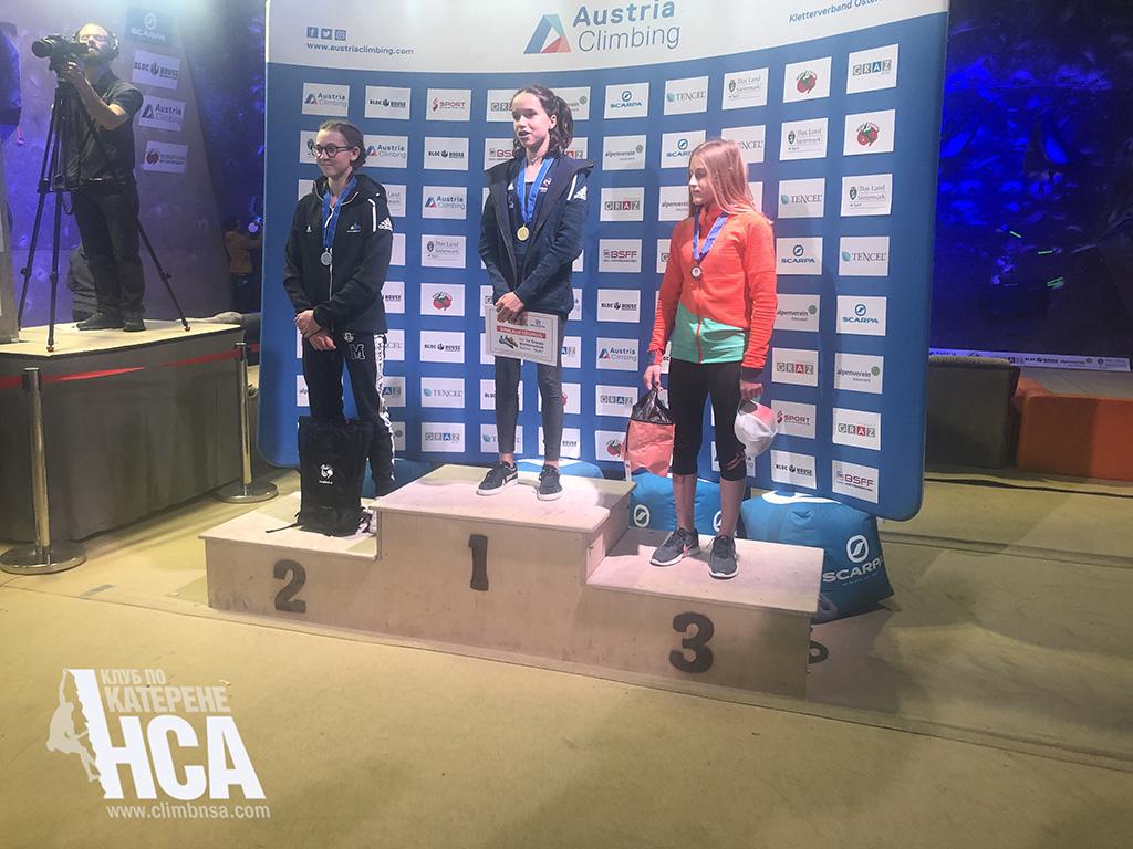 Александра Тоткова с бронзов медал от Грац, А…
