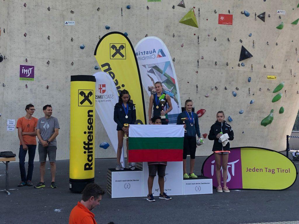 Златен медал за Александра Тоткова