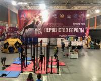 C17F33C9 7DE6 4EFB 8A77 BCD054368BE2  Тържествена церемония по откриване и финали скорост на Европейското първенство във Воронеж