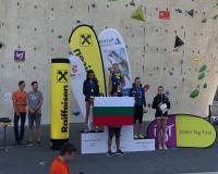 IMG 2482  Златен медал за Александра Тоткова