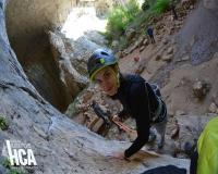 SIZ 6758  Първи стъпки на скали